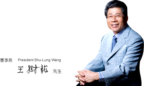 Monitex President Shu-Lung Wang